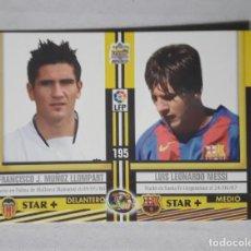 Cromos de Fútbol: CROMO MESSI TOP 2005 VERSIÓN MATE - ROOKIE MUNDICROMO. Lote 216952066
