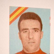 Cromos de Fútbol: CROMO FUTBOL DEL SOL - SELECCION ESPAÑOLA (ESPAÑA)- EDITORIAL FHER (MUNDIAL CHILE 1962). Lote 217045603