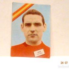 Cromos de Fútbol: CROMO FUTBOL GARAY- SELECCION ESPAÑOLA (ESPAÑA)- EDITORIAL FHER (MUNDIAL CHILE 1962). Lote 217045965