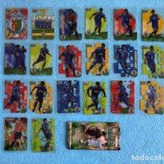 Cromos de Fútbol: EQUIPO COMPLETO GETAFE 20 CROMOS CRYSTALCARDS SUPERSTAR 2006 - 2007 LEER DESCRIPCION C8. Lote 217083865