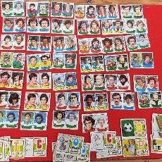 Cromos de Fútbol: LOTE + 50 CROMOS FUTBOL LIGA 1978 1979 78 79 ESTE NUNCA PEGADOS VER ADICIONALES ORIGINALES , L50. Lote 217145225