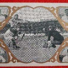 Cromos de Fútbol: CROMO FUTBOL ANTIGUO PARTIDO EUROPA SEVILLA ORIGINAL CR10. Lote 217355877