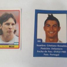 Cromos de Fútbol: MESSI COPA AMÉRICA 2007 Y CRISTIANO RONALDO - DOS CROMOS ÚNICOS EN TODOCOLECCIÓN. Lote 217534461