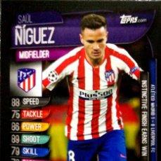 Cromos de Fútbol: SAUL ÑIGUEZ - ATLETICO DE MADRID - ON DEMAND - TOPPS UEFA CHAMPIONS LEAGUE 2020. Lote 217849925