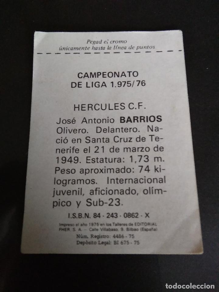 Cromos de Fútbol: BARRIOS - Foto 2 - 217932752