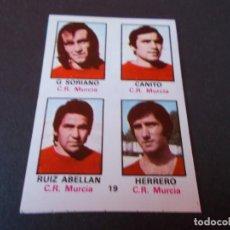 Cromos de Fútbol: FHER 74-75 MURCIA ADHESIVO Nº19 RECORTADO. Lote 218216017