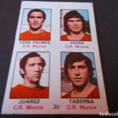 Cromos de Fútbol: FHER 74-75 MURCIA ADHESIVO Nº20 RECORTADO. Lote 218216086