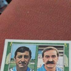 Cromos de Fútbol: ALZATE AZKARGORTA ESTE 84 85 1984 1985 DESPEGADO. Lote 218243872