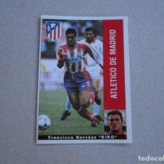 Cromos de Fútbol: PANINI LIGA 95 96 KIKO ATLETICO MADRID 1995 1996 NUEVO. Lote 245109730
