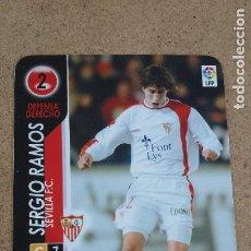 Cromos de Fútbol: DERBY TOTAL 2004 2005 04 05 - 192 SERGIO RAMOS ( ROOKIE CARD ) - SEVILLA CF. Lote 218301600