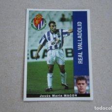 Cromos de Fútbol: PANINI LIGA 95 96 CHUCHI MACON VALLADOLID 1995 1996 NUEVO. Lote 218324547