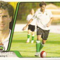 Cromos de Fútbol: 2007-2008 - 178 JORGE LOPEZ - RACING DE SANTANDER - EDICIONES ESTADIO - 2. Lote 218324703