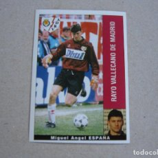Cromos de Fútbol: PANINI LIGA 95 96 ESPAÑA RAYO VALLECANO 1995 1996 NUEVO. Lote 218324766