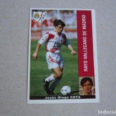 Cromos de Fútbol: PANINI LIGA 95 96 COTA RAYO VALLECANO 1995 1996 NUEVO. Lote 218324790
