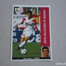 Cromos de Fútbol: PANINI LIGA 95 96 LEMA RAYO VALLECANO 1995 1996 NUEVO. Lote 218324847
