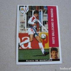 Cromos de Fútbol: PANINI LIGA 95 96 DE QUINTANA RAYO VALLECANO 1995 1996 NUEVO. Lote 218324880
