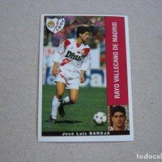 Cromos de Fútbol: PANINI LIGA 95 96 BAROJA RAYO VALLECANO 1995 1996 NUEVO. Lote 218324897