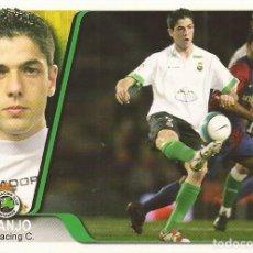 Cromos de Fútbol: 2007-2008 - 178 JUANJO - RACING DE SANTANDER - EDICIONES ESTADIO - 1. Lote 218324918