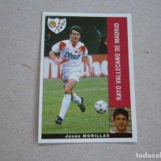 Cromos de Fútbol: PANINI LIGA 95 96 MORILLAS RAYO VALLECANO 1995 1996 NUEVO. Lote 218324920
