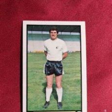 Cromos de Fútbol: GOMEZ BURGOS C.F . LIGA 1979-980. 79-80. NUNCA PEGADO. Lote 218641395