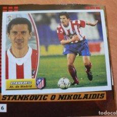 Cromos de Fútbol: CROMO LIGA ESTE 2003 2004 03 04 RECORTADO STANKOVIC ATLETICO MADRID BAJA. Lote 218830166
