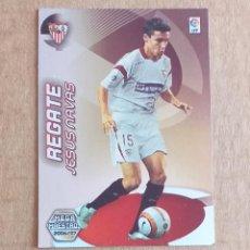 Cromos de Fútbol: CROMO Nº 414 JESÚS NAVAS ERROR MEGA MAESTROS MEGACRACKS 2006-2007 DE PANINI.. Lote 218830623