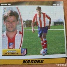 Cromos de Fútbol: CROMO LIGA ESTE 2003 2004 03 04 RECORTADO RODRIGO ATLETICO MADRID COLOCA. Lote 218831171