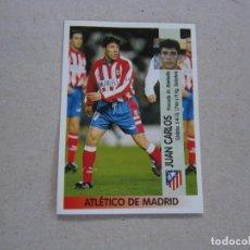 Cromos de Fútbol: PANINI 96 97 COLOCA Nº 14A 14 A JUAN CARLOS ATLETICO MADRID 1996 1997 NUEVO. Lote 245110235