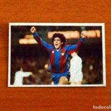 Cromos de Fútbol: BARCELONA - Nº 12 - CROMO ESPORT MARADONA 1984-1985, 84-85 - NUNCA PEGADO - CROMOESPORT. Lote 218885396