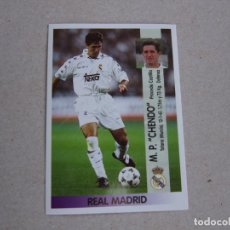 Cromos de Fútbol: PANINI 96 97 COLOCA Nº 82A 82 A CHENDO REAL MADRID 1996 1997 NUEVO. Lote 218896067