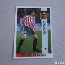 Cromos de Fútbol: PANINI 96 97 Nº 197 OSCAR VALES ATHLETIC BILBAO 1996 1997 NUEVO. Lote 218905631