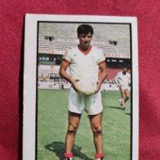 Cromos de Fútbol: VARELA. SEVILLA F.C . LIGA 1979-980. 79-80. NUNCA PEGADO. Lote 218938128