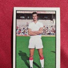 Cromos de Fútbol: MONTERO. SEVILLA F.C . LIGA 1979-980. 79-80. NUNCA PEGADO. Lote 218938233