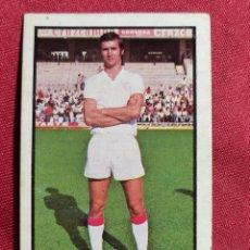 Cromos de Fútbol: MONTERO. SEVILLA F.C . LIGA 1979-980. 79-80. NUNCA PEGADO. Lote 218938622