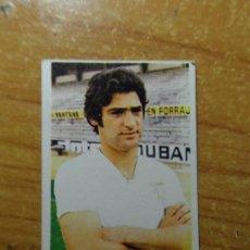 Cromos de Fútbol: LORANT DEL SEVILLA CROMO Nº 235 ALBUM RUIZ ROMERO LIGA 1976- 1977 ( 76- 77). Lote 297386613