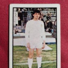 Cromos de Fútbol: VILARRODA. VALENCIA F.C . LIGA 1979-980. 79-80. NUNCA PEGADO. Lote 218941760