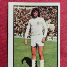Cromos de Fútbol: KEMPES. VALENCIA F.C . LIGA 1979-980. 79-80. NUNCA PEGADO. Lote 218942057