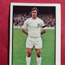 Cromos de Fútbol: CERVERO VALENCIA F.C . LIGA 1979-980. 79-80. NUNCA PEGADO. Lote 218944236