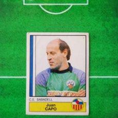 Cromos de Fútbol: CROMO SIN PEGAR DEL ALBUM FUTBOL 1987 LIGA 1ª DIVISION 87 88 PANINI 212 CAPO SABADELL. Lote 218946650
