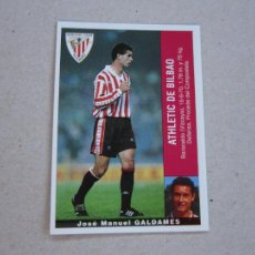 Cromos de Fútbol: PANINI LIGA 95 96 FICHAJE Nº 23 GALDAMES ATHLETIC BILBAO 1995 1996 NUEVO. Lote 219275932