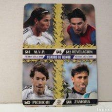Cromos de Fútbol: MESSI LAS FICHAS DE LA LIGA 2008 REVELACION. JUNTO A SERGIO RAMOS. Lote 219527968