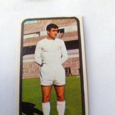 Cromos de Fútbol: CROMO RUIZ ROMERO 74.75. PLANELLES -N.97- DOBLE (VALENCIA C.F.). DESPEGADO. Lote 219886187