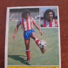 Cromos de Fútbol: CROMO ESTE 81.82. HUGO SÁNCHEZ -U.F.10- ( AT.MADRID). SIN PEGAR. Lote 219887965