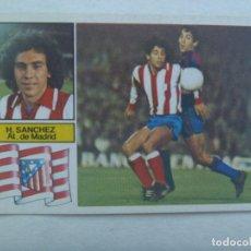 Cromos de Fútbol: CROMO DE FUTBOL DE LA LIGA 1982 - 83 , EDICIONES ESTE : HUGO SANCHEZ , DEL ATLETICO DE MADRID. Lote 262826650