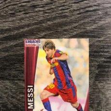 Cartes à collectionner de Football: CROMO MESSI BARCELONA 18 MUNDICROMO FICHAS LIGA 2011 2012 11 12 PELÉ CON ACENTO. Lote 220289770