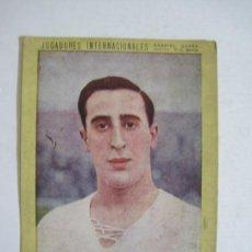 Cromos de Fútbol: GABRIEL OCAÑA-SEVILLA FC-JUGADORES INTERNACIONALES-CROMO DE FUTBOL-VER FOTOS-(K-653). Lote 220290958