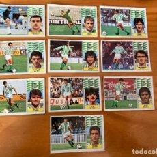 Cromos de Fútbol: 10 CROMOS BETIS 1986-87 ESTE DESPEGADOS BUEN ESTADO. Lote 221286730