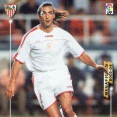 Cromos de Fútbol: JAVI NAVARRO (SEVILLA F.C.) - Nº 257 - MEGAFICHAS 2003/2004 - PANINI.. Lote 221366072