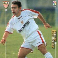Cromos de Fútbol: DAVID (SEVILLA F.C.) - Nº 260 - MEGAFICHAS 2003/2004 - PANINI.. Lote 221366447