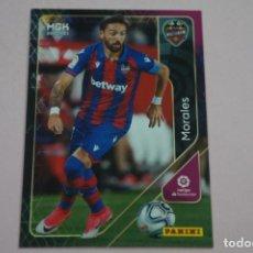 Cromos de Fútbol: CROMO CARD DE FÚTBOL MORALES DEL LEVANTE U.D. Nº 214 LIGA MEGACRACKS 2020-2021/20-21. Lote 221428820